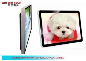 China Ultrathin 19inch 3G LCD Advertising Display Screen for Subway Digital Signage on sale