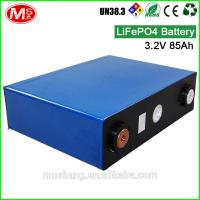 China Deep cycle prismatic 12V 250Ah Lithium batteries with BMS for battery pack on sale