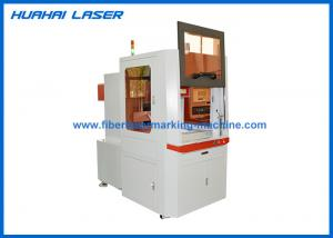 China High Precision Dynamic CO2 Laser Marking Machine 180W 250W For Fabric Jeans Wedding Card on sale