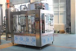 China Fully Automatic Beverage Bottling Machine Output Liquid Filling Equipment on sale