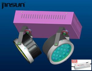 China 65W Grow Light Equivalent for Hydroponics, Grow Lamp for Indoor Plants, IP65 Waterproof Dimmable Plant Light on sale