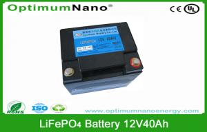 China Free Maintenance 12V 40Ah Batteries for Medical Devices / Electric Vehicle on sale