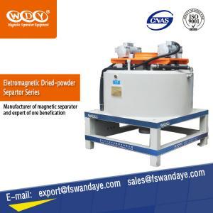 China model 11A430 Low Power Dry Powder Magnetic Separator Machine For Iron Ore Easy Maintain applied feldspar,quartz,kaolin on sale