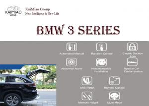China BMW 3 Series Auto trunk Smart Power tailgate Double Pole , Electric Lift System on sale
