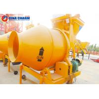Portable Concrete Mixer Machine With Electric Motor JZC 350 Model Small Size
