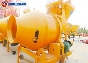 China Portable Concrete Mixer Machine With Electric Motor JZC 350 Model Small Size on sale