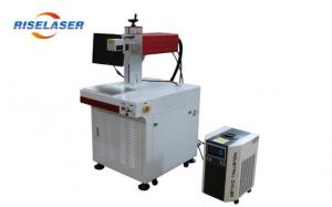 China UV Laser Marking Machine for Plastic Glass Cloth Leather on sale
