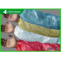 China Protective Polyethylene Disposable Arm Sleeves Colorful  Arm Cover on sale