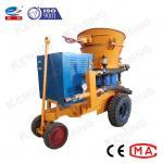 PZ Series Dry Gunite Shotcrete Machine Concrete Spraying Machine For Sale