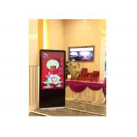 42 Inch iPhone Interactive Advertising Digital Signage 3G / wifi