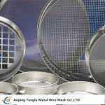 Test Sieves Mesh |Woven Wire or Perforated Metal for Filtration