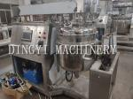 Silent Pharmaceutical Homogenizer / PLC Control High Speed Mixers Industrial