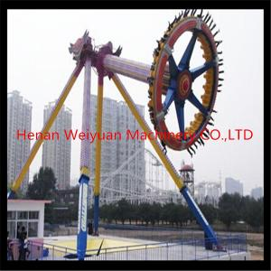 China Park thrilling rides big pendulum for sale, outdoor game extreme rides for adults fun on sale