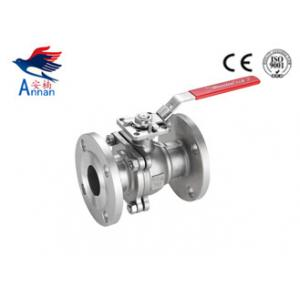 China Hot Water WCB 2 Pcs Flange Type Stainless Steel Ball Valve DN50 PN16 on sale