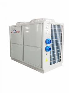 China low noise commercial use air source heat pump for  hotel on sale