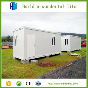 China HEYA INT'L steel structure container house prices 40 foot hotel building plans on sale