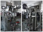 自動3つの側面4側面のパッキング機械40-60 PC/最小速度