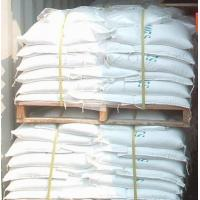 Oil & Gas Drilling Grade Barite Powder/barite powder from china factory/API standard Barite powder barium sulfate powder