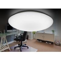 5000LM Remote Control Ceiling Light Fast Installation Double Insurance Of Eye - Protection