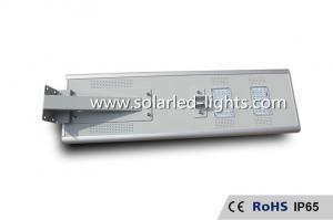 China 18-20 M Poles Distance Integrated Solar Street Light 10 Years Life Time on sale