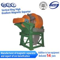 High Gradient Magnetic Separator Vertical Ring for Swivel Outer Diameter 1000mm