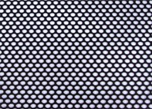 China Custom Perforated Metal Sheet Stainless Steel Decorative Metal Grilles on sale