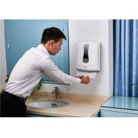 Commercial Decorative Folded Towel Dispenser With Hang On Wall Setting
