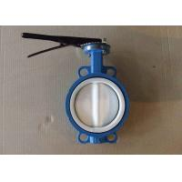 DN25 A403 TP304 Stainless Steel Sanitary Valves - Butterfly Valves