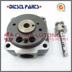 wholesale head rotor-ve pumps rotor head  1 468 334 391
