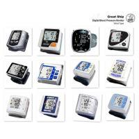 Automatic Wrist Blood Pressure Monitor, Digital Sphygmomanometer (Great Ship DDC-BP-W)