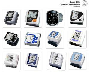 China Automatic Wrist Blood Pressure Monitor, Digital Sphygmomanometer (Great Ship DDC-BP-W) on sale