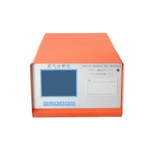 China OC-501(5gases) Automobile Exhaust Gas Analyzer, detect hc, co,co2,no ,etc, more than 4 gas, gasoline use on sale