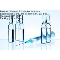 2ml 3ml Small Volume Parenteral Vitamin B Complex Injection For Humans