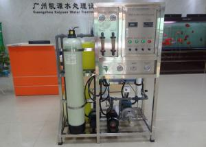 China 100LPH Seawater Desalination System , Sea Water Purification System Carbon Steel Tank on sale