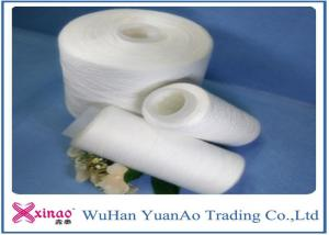 China Spun 40s/2 Virgin TFO Yarn Raw White Polyester Sewing Threads Eco-friendly on sale