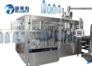 China 5 L - 10 L Rotary Type Water Bottle Filling Machine For Plastic Bottle on sale