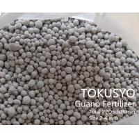 Nature Seabird Guano Fertilizer Granular High Phosphorus For Agriculture