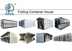 China Extended Folded Modern Prefab Houses / Folding Steel Prefabricated House on sale