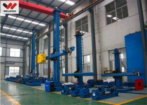 China High Precision Column & Boom Welding Manipulators With Submerged Arc Welding Power supplier