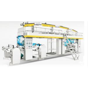 China Machine de stratification sèche à grande vitesse de QDF on sale