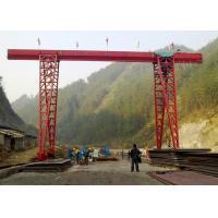 Electric Single Girder Gantry Crane , 20 Ton A Frame Lifting Gantry Equipment