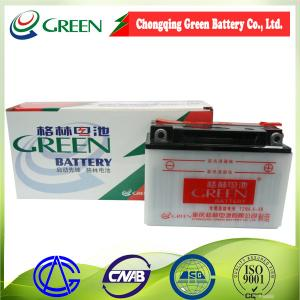 China 12N6.5-3B China pecfect start performance motorcycle battery, best price 12v motorcycle battery,12v 6.5ah on sale