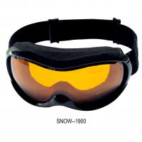 China Comfortable Snow Boarding Goggles with a Special Series of Nose Shape for Various Faces on sale