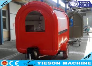 China Fiberglass Colorful Mobile Kitchen Concession Trailer Food Catering Trucks on sale