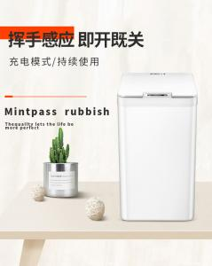 China Smart Sensor Touchless Trash Cans , Auto Battery Operated Kitchen Garbage Cans on sale