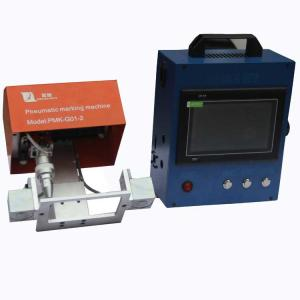 China Portable Steel Vin Plate Stamping Machine PMK-G01 for Number and Letter on sale