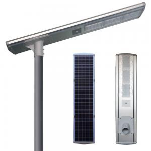 China 60W Time Control Integrated Solar Street Light With Lifepo4 Battery / Motion Sensor on sale