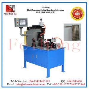 China coil machine for hot runner heaters on sale