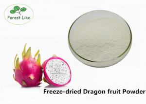China Natural Health Food Dragon Freeze Dried Fruit Powder No Additive on sale