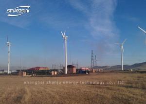China Monopole Tower Wind Turbine Generator 100 KW PM Direct Drive on sale